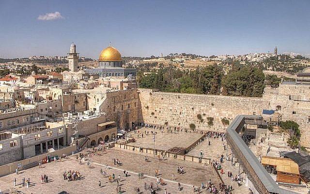 Western wall  (Golasso/WIkipedia via Jewish News)