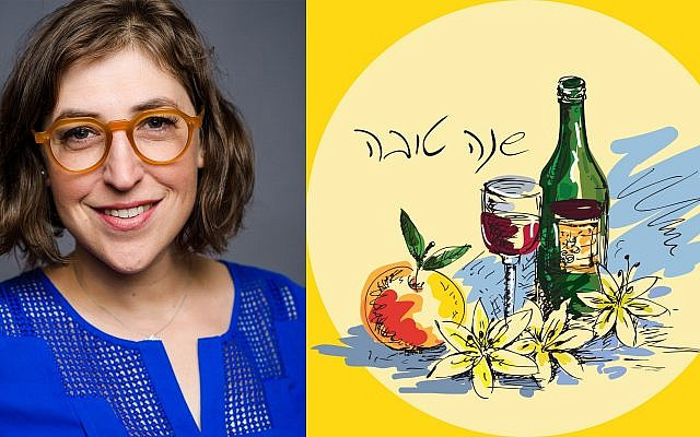 Mayim Bialik, on her personal teshuvah before Rosh Hashanah. (Birdie Thompson/Getty Images)