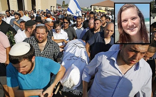 Mourners carry the body of 17-year-old Israeli Rina Shnerb, who was killed by a bomb in a terror attack while visiting a spring near Dolev in the West Bank, during her funeral in the city of Lod on August 23, 2019. (Jack Guez/AFP); inset: Rina Shnerb (Courtesy)