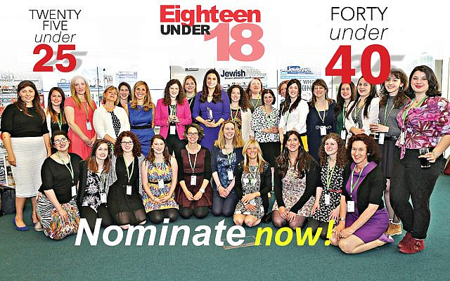 Could you be a future leader of British Jewry? Enter Jewish News' 18 Under 18, 25 Under 25 or 40 Under 40 initiative! (Jewish News)