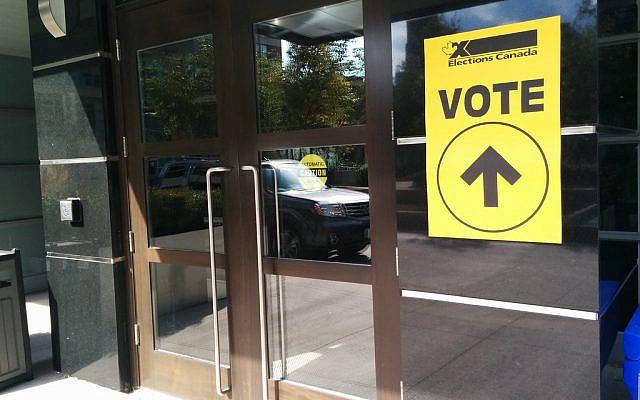 Canadian polling station entrance (Flickr)