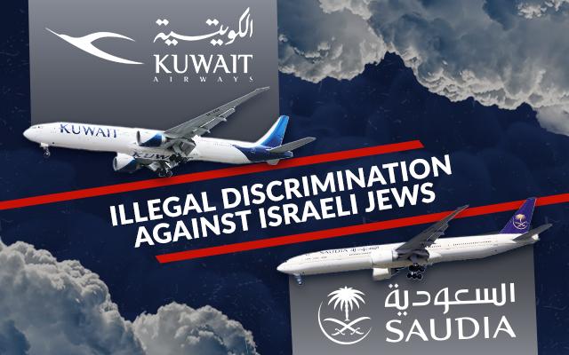 Kuwaiti, Saudi Airlines Illegally Discriminate Against Israelis