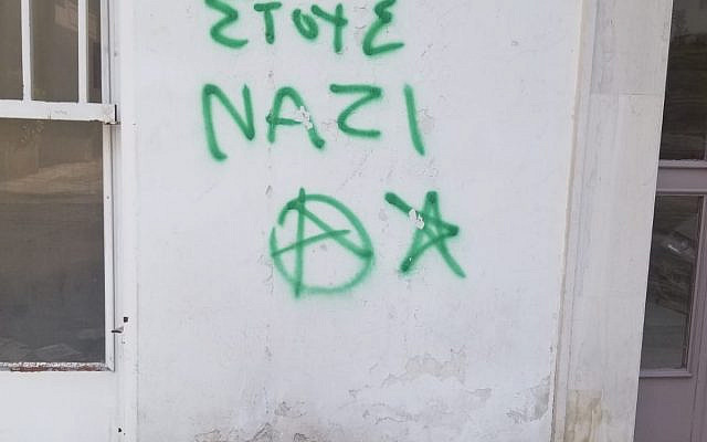 Some grafitti witnessed in the middle of Athens, Greece.