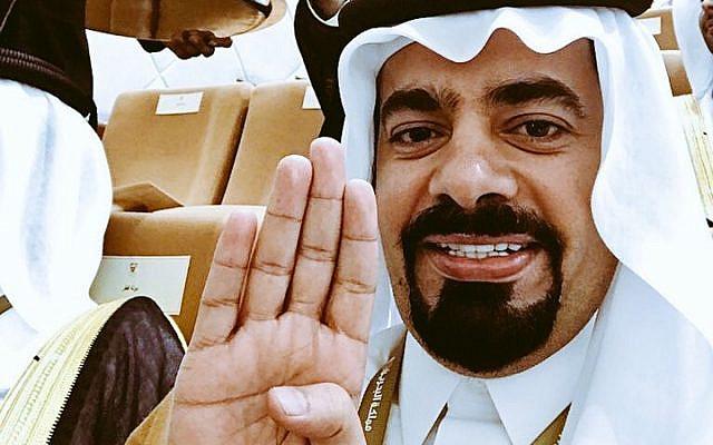 Abdullah al-Athbah taking a selfie while making the Rabia Sign, a symbol of the Muslim Brotherhood terrorist organization.