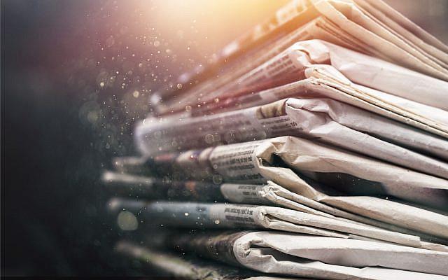 Illustrative. Pile of newspapers. (iStock)