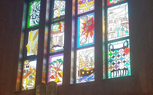 Stained glass windows of Kol Yehudah Synagogue - Aden Jewish Heritage Museum