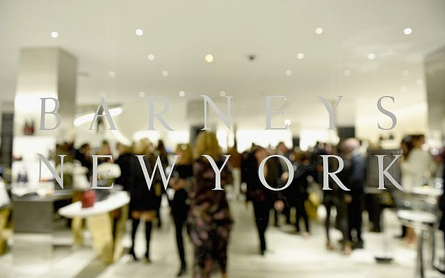 A view of signage during the Barneys New York celebration of its new downtown flagship in New York City, March 17, 2016. (Dimitrios Kambouris/Getty Images for Barneys New York)