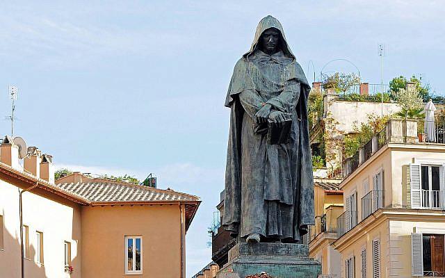 Statue of Giordano Bruno in in Campo dei Fiori, Rome. (CC BY-SA, Francesca Soria/ Wikimedia Commons)