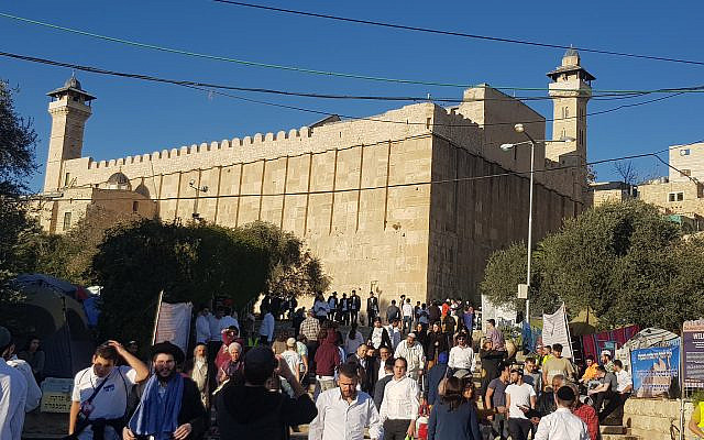 """The Tomb of the Patriarchs in Hebron, The second holiest site in Judaism, the only Herodian structure still intact, and the site where most of our founding fathers and mothers are buried. We are only allowed there due to the presence of Jewish """"settlers"""" living in mostly historic Jewish properties in the city."""