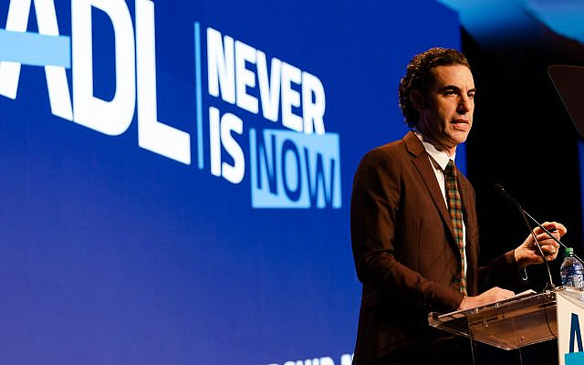 Sacha Baron Cohen speaks at the Anti-Defamation League's Never Is Now conference in New York, November 21, 2019. (Jennifer Liseo/ADL)