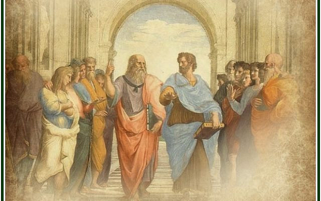 """Partial view of the painting """"The School of Athens,"""" by Raphael."""