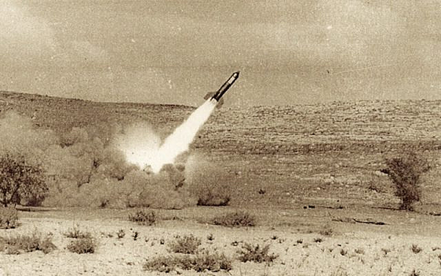 Launch of a Zeev 500 rocket (CC BY-SA 3.0)