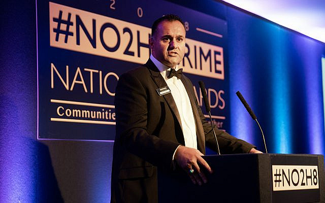 Fiyaz Mughal speaking at the No2H8 Crime Awards (Jewish News)