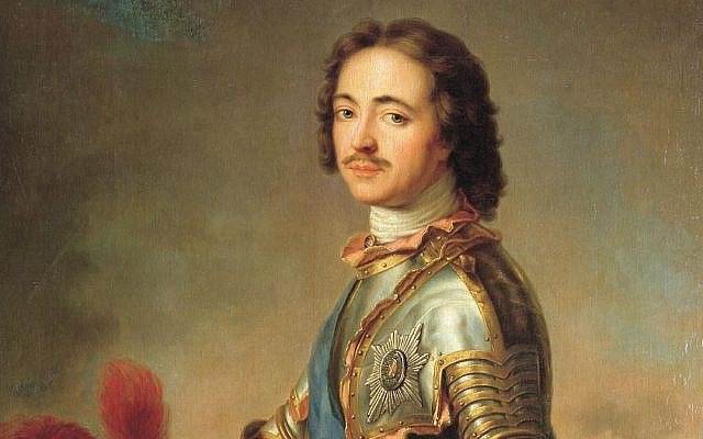 Portrait of Peter I of Russia, after  Jean-Marc Nattier. (Public Domain/ Wikimedia Commons)