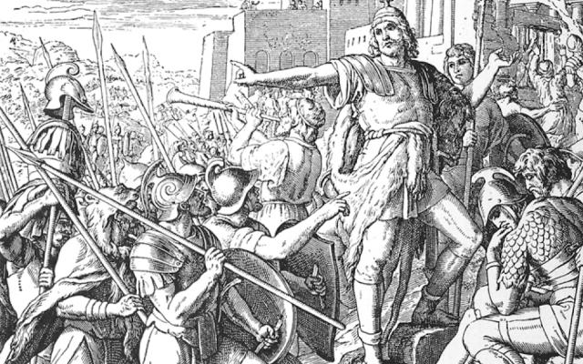 Judah Maccabee from Die Bibel in Bildern