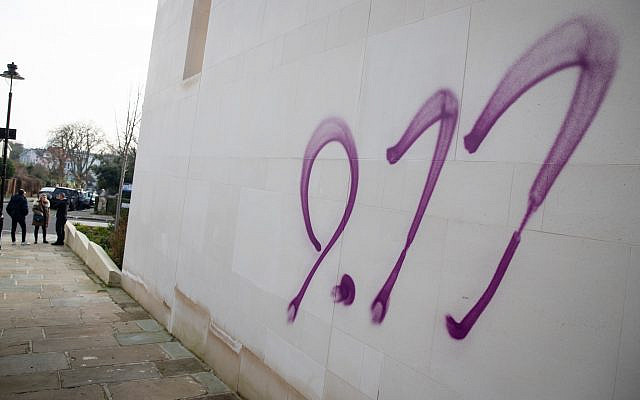 Antisemitic graffiti in the form of a 9/11 sprayed onto the outside of the South Hampstead Synagogue in North London. (Photo credit: Aaron Chown/PA Wire via Jewish News)