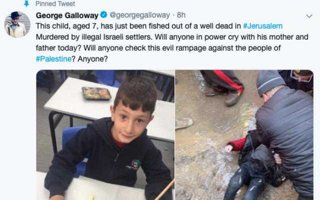 George Galloway's tweet, claiming Israel had murdered Qusai Abd Abu Ramileh