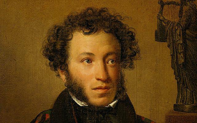Portrait of Alexander Pushkin. (Public Domain/ Wikimedia Commons)