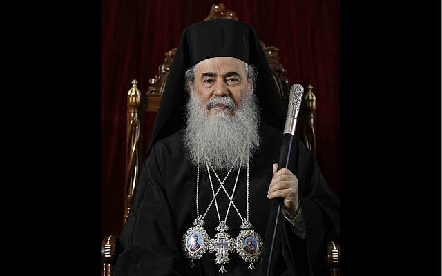 His Beatitude Theophilos III, Patriarch of Jerusalem (courtesy)