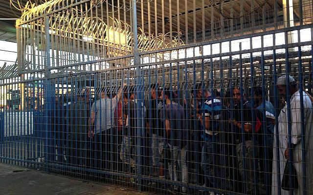 Qalandiya Checkpoint.