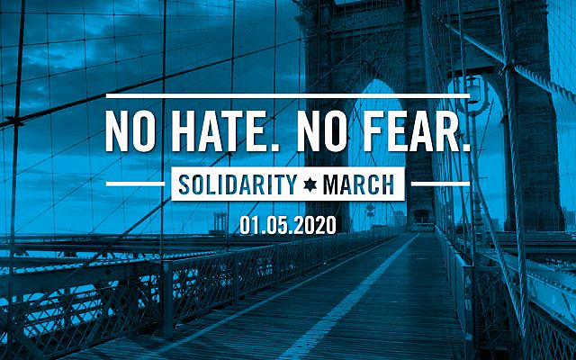 """NYC's Solidarity March poster displaying """"No hate. No fear."""""""