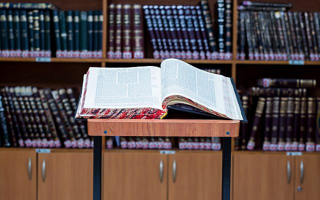 Stand for Talmud study (iStock)