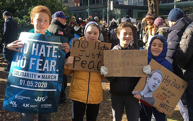Kids at the march against anti-Semitism in New York, January 5, 2020. (Lisa Keys)