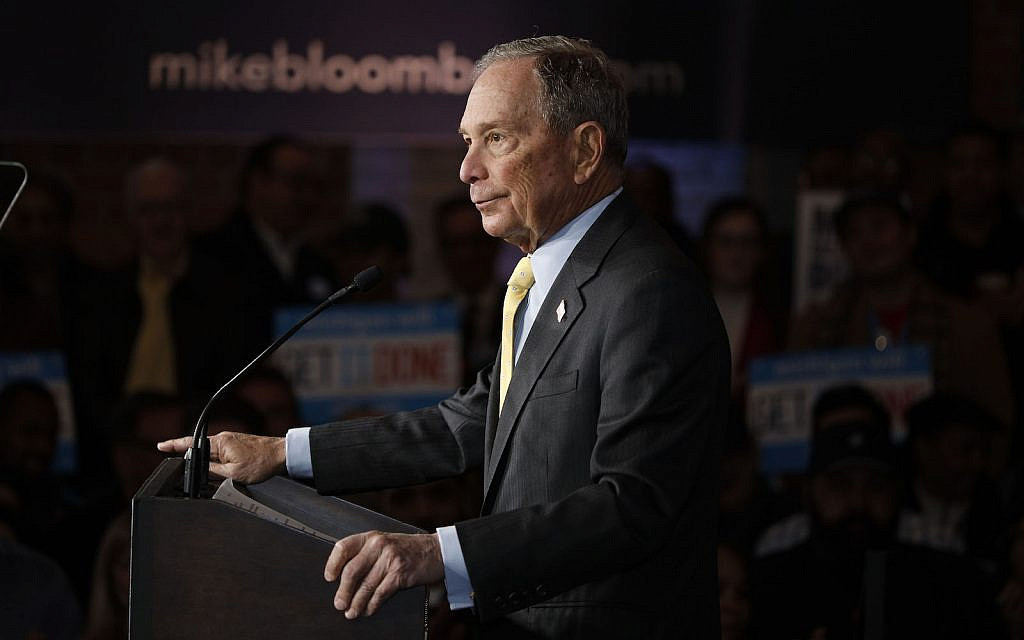 "Michael ""Mike"" Bloomberg (Courtesy)"