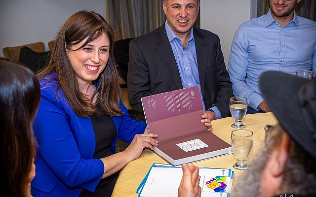 Minister of Diaspora Affairs Tzipi Hotovely meets with Chabad on Campus rabbis and rebbetzins on January 21, 2020. (Laura Ben-David/Times of Israel)