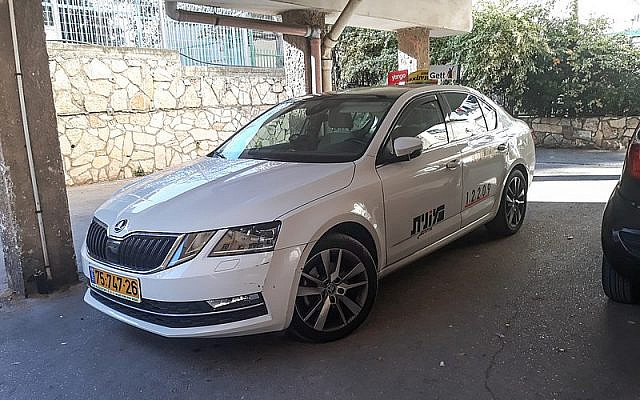 Taxi in Israel working with Gett (Wikipedia/Author: Vcohen/ (CC BY-SA 4.0) /https://creativecommons.org/licenses/by-sa/4.0/legalcode - via Jewish News)