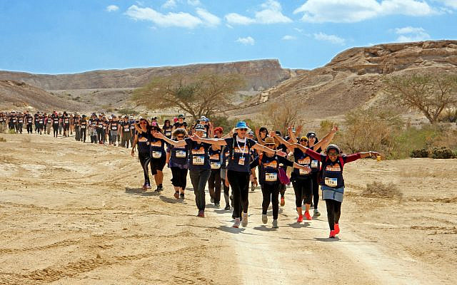 Eshet Hamidbar - Women Moving Mountains