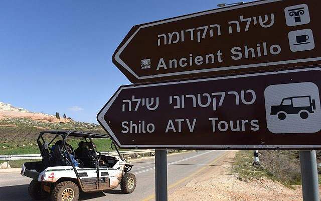 A sign points to Israeli tourists sites and activities in the Jewish settlement Shilo, West Bank. (Photo by Debbie Hill/UPI via Jewish News)
