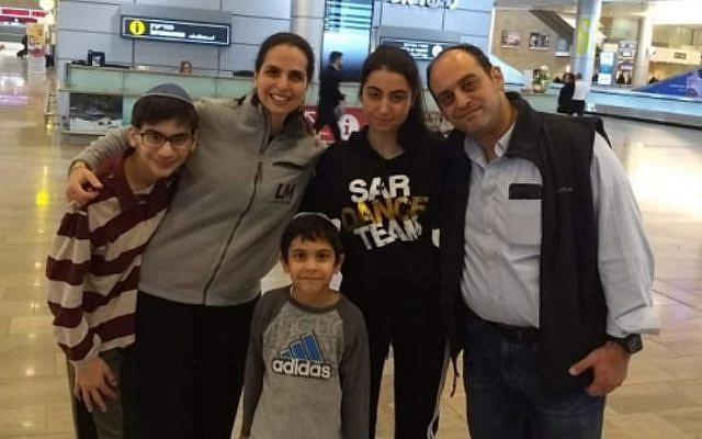 January 2019, Roshwalb Aliyah from NY!