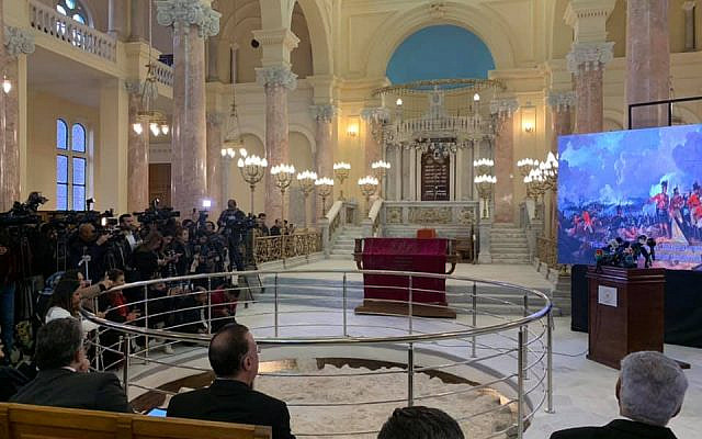 The reopening of the newly-restored Eliyahu Hanavi synagogue in Alexandria, January 10, 2020. (Courtesy, Sammy Ari)