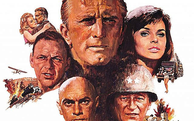 From a promotional poster of the 1966 film based on the life of Colonel Mickey Marcus, starring Kirk Douglas, Senta Berger, Yul Brynner, John Wayne, Frank Sinatra, Angie Dickinson, and select members of the IDF.
