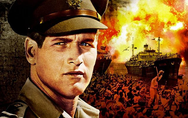 Detail of poster showing Paul Newman as Ari Ben Canaan in the 1960 movie Exodus