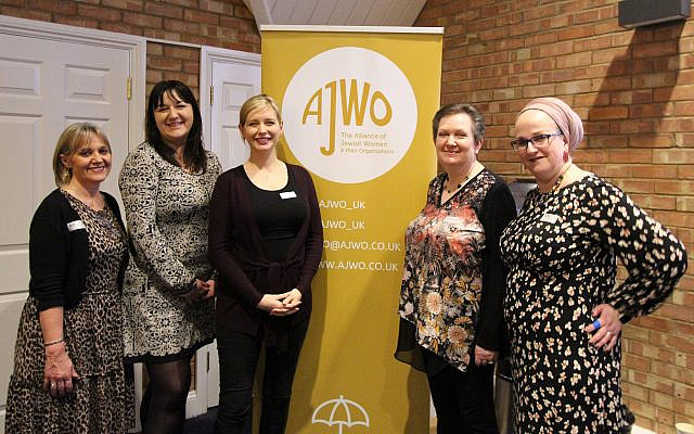 L-R at the launch of AJWO: Laura Marks, Ruth Smeeth, Rachel Riley, Tamara Finkelstein and Judy Silkoff (Jewish News)