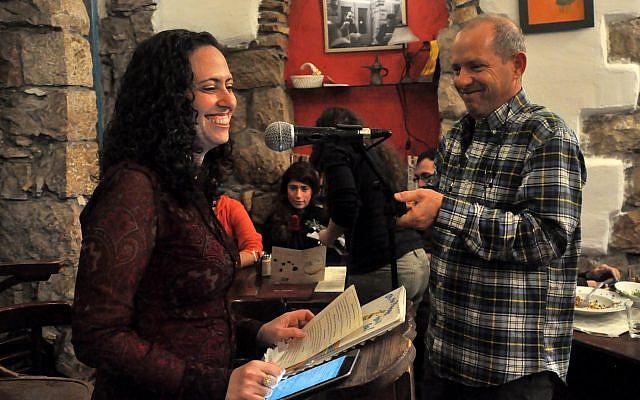 Daveed Ehrlich and Deena Levenstein at Tmol Shilshom, Jerusalem, November 2014. Photo by Dana Laura Lavi