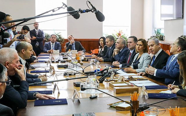 A cabinet meeting December 1, 2019, back when the government consisted of 'only' 29 ministers. (Marc Israel Sellem/POOL)