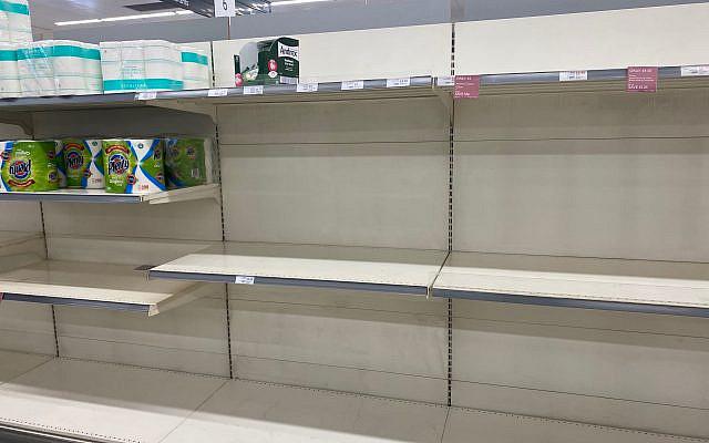 Empty supermarket shelves as shoppers buy up toilet paper amid the coronavirus scare. (Jewish News)