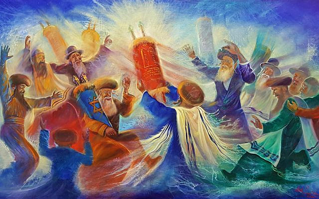 """Simchat Torah Celebration"", by Alex Levin. Used with Permission."