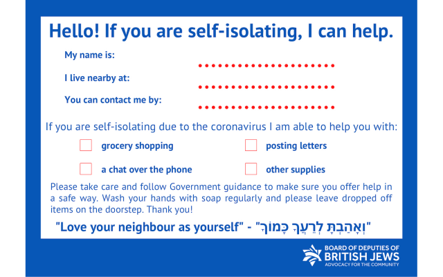 One example of coronavirus ephemera: A printable card for offering help to neighbors, made available on line by the Board of Deputies of British Jews in March, 2020.