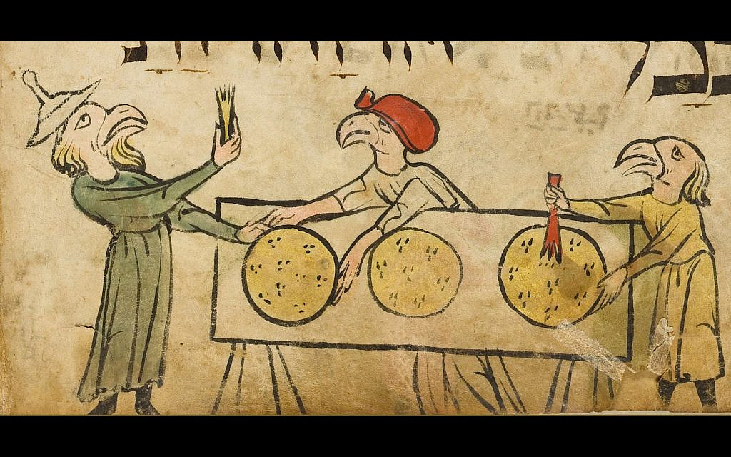 Detail from The Birds' Head Haggadah, c 1300 (PD)