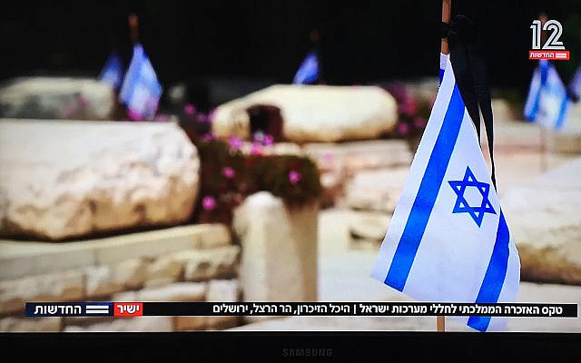 Television broadcast of the memorial ceremony for Israel's fallen at Mount Herzl, April 28, 2020, when being there in person is not possible. (courtesy)