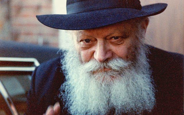 The Lubavitcher Rebbe, Rabbi Menachem Mendel Schneerson, c. 1987. (via YouTube)