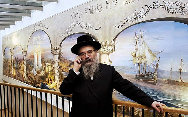 Rabbi Avrohom Pinter (Jewish News)