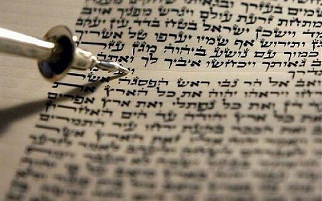 Torah scroll (Jewish News)