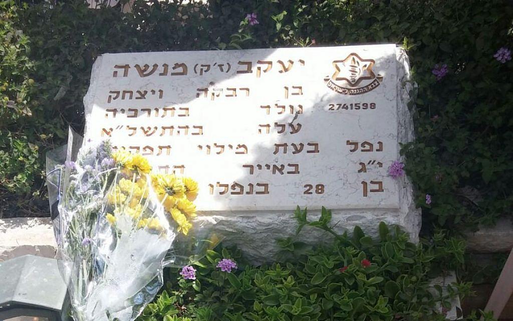 The grave of Yaakov Menashe at the Kiryat Shaul Military Cemetery, near Tel Aviv. (Ben Mendes)