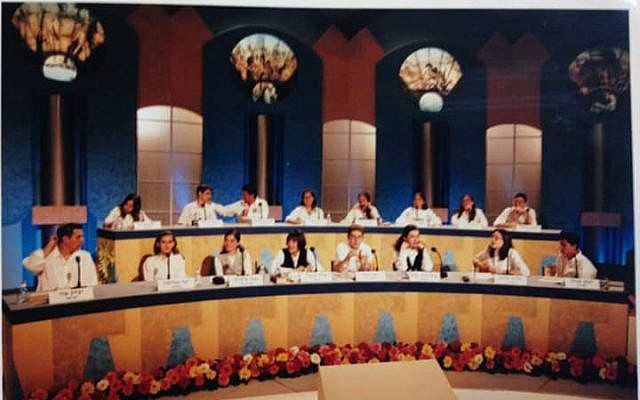 Photo of the top 16 contestants in the final round of the Chidon HaTanach in 2000. The author is second from right in the back row. Photo courtesy of Merav Fima Saidoff
