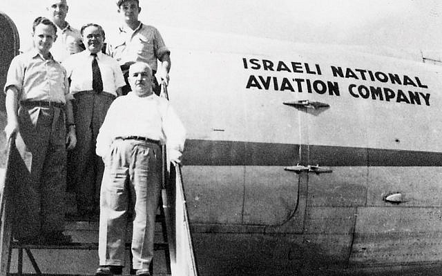 Sending off El Al's maiden flight to bring President Chaim Weizmann, 29 September 1948: Communications Minister David Remez (front) and Air Force Commander Aharon Remez (behind him) were the author's grandfather and father. Courtesy Marvin Goldman, Israel Airline Museum